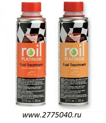 Roil Platinum Fuel Treatment. Добавка в солярку и бензин