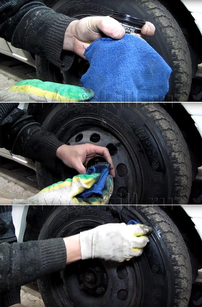Чернение кремом для обуви   Чернитель резины своими руками
