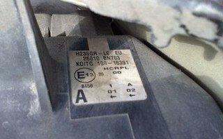 Оосбенности расшифровки и скрытая информация в маркировке фар для ксенона
