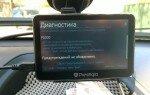 Код ошибки OBD2 P0500: неисправность датчика скорости