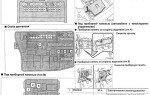 Где находятся предохранители Тойота Королла 150: схема блоков в салоне