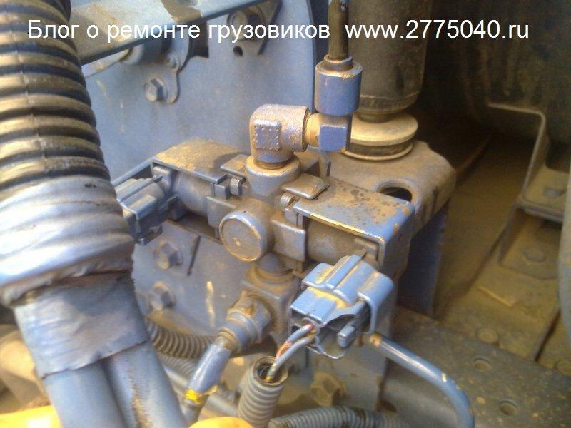 Соленоид пневмоподушки кабины Исузу Гига (Isuzu Giga) Автосервис «Первый» Владивосток