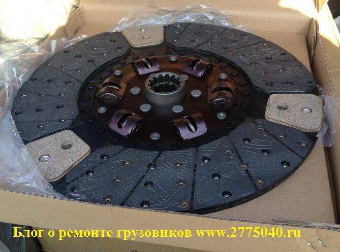 Новый диск сцепления Мицубиси Фусо Супер Грейт (Mitsubishi Fuso Super Great) Автосервис «Первый» Владивосток