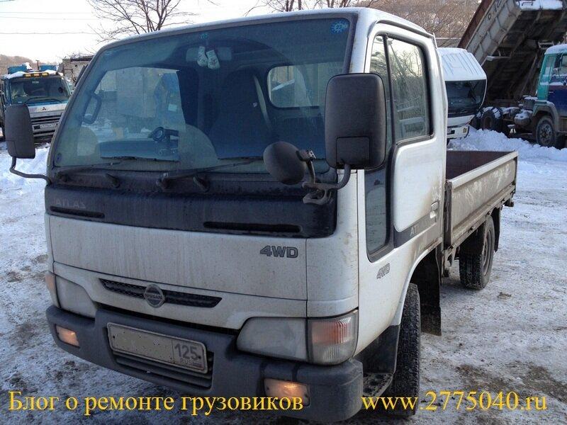 Замена рессор Ниссан Атлас (Nissan Atlas) Автосервис «Первый» Владивосток