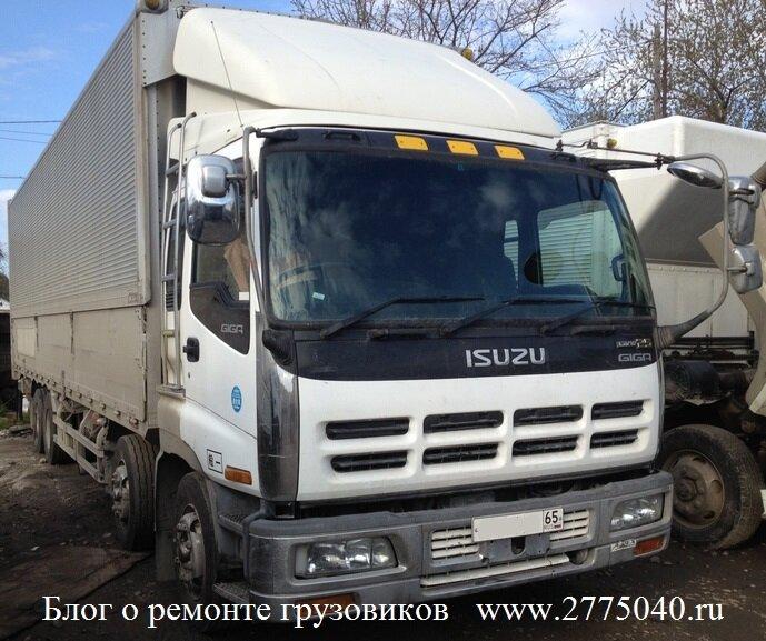 Ремонт грузовика Исузу Гига ( Isuzu Giga ) за 3 дня