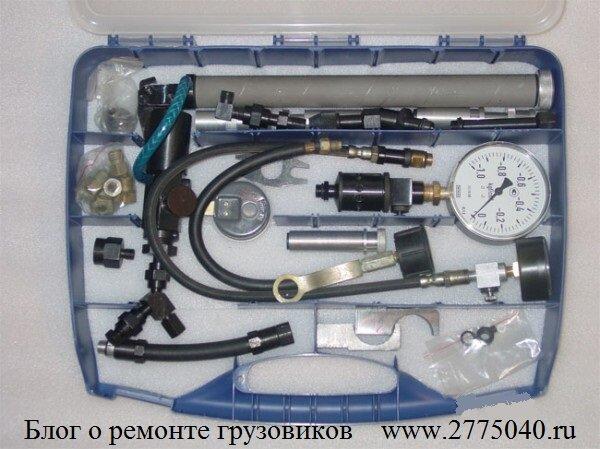Переносной диагностический комплекс. Автосервис «Первый». Владивосток.