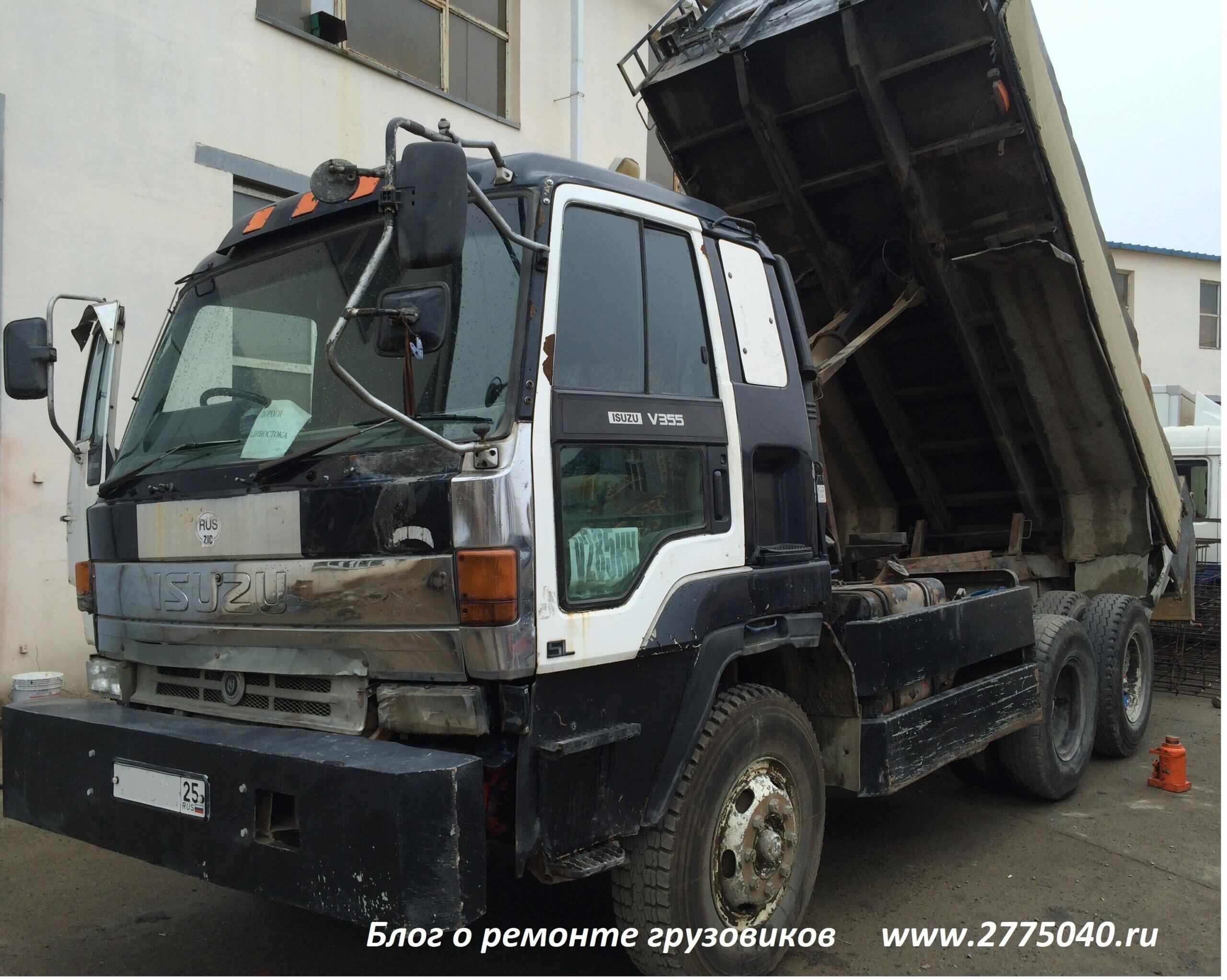 Ремонт грузовика Isuzu Giga (Исузу Гига). Автосервис Первый. Владивосток.