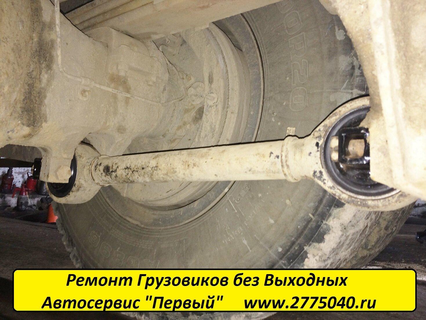Замена сайлентблоков реактивных тяг. Ремонт ходовки. Автосервис Первый. Владивосток
