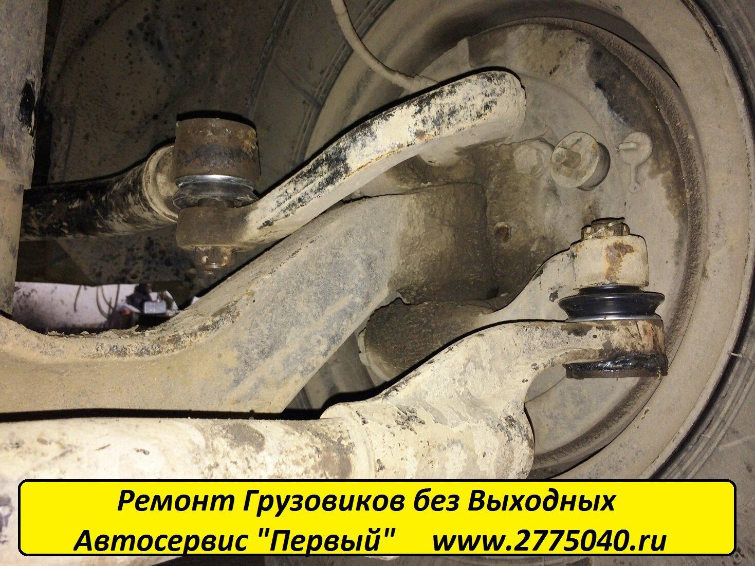 Разборные наконечники рулевых тяг. Ремонт ходовки. Автосервис Первый. Владивосток