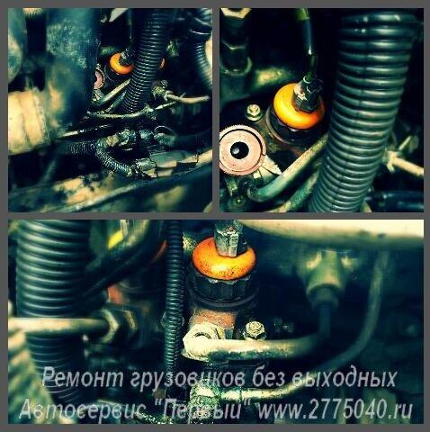 Очистка топливной системы Isuzu Forward (Исузу Форвард). Автосервис » Первый». Владивосток